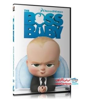 سریال کارتونی The Boss Baby - بچه رئیس - فصل اول و دوم