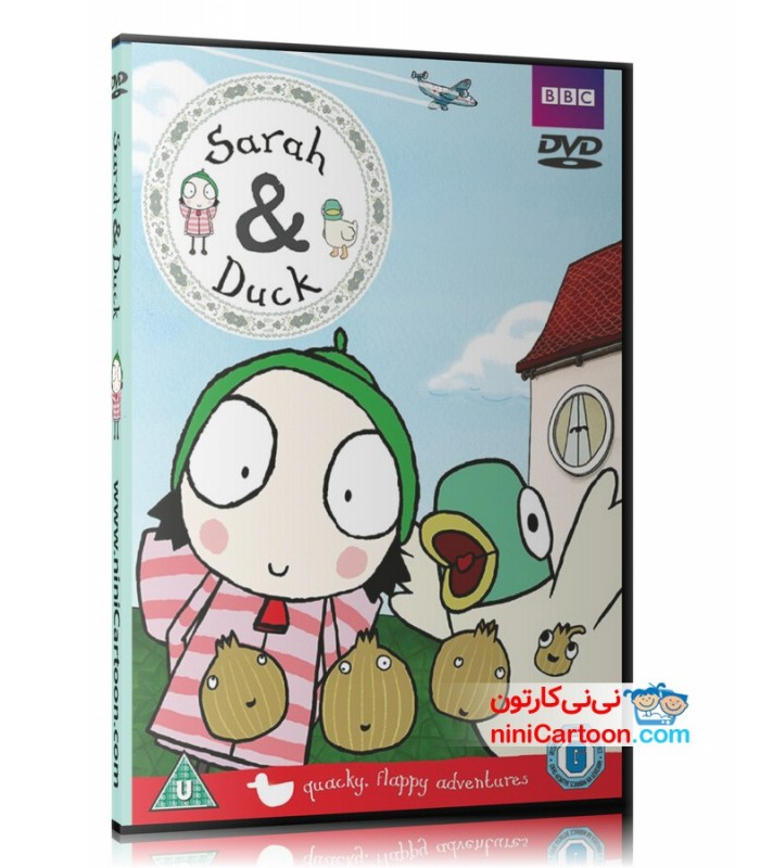 مجموعه جذاب سارا و اردک - Sarah&Duck