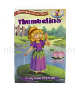 کتاب داستان بند انگشتی - Thumbelina