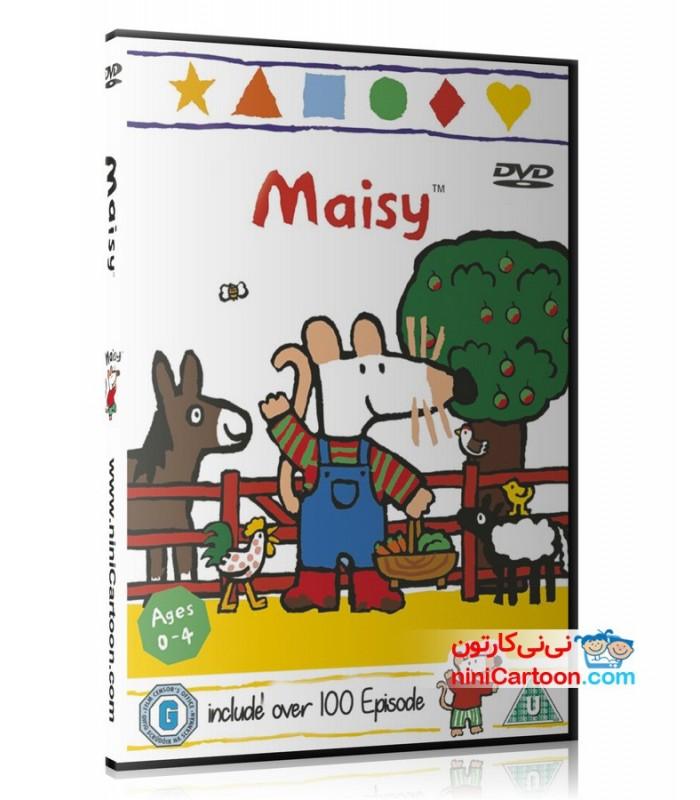 مجموعه کارتونی آموزش زبان Maisy