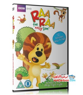 مجموعه آموزشی Raa Raa The Noisy Lion