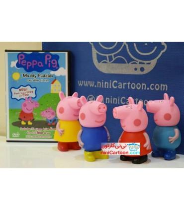 عروسک چهارتایی پپاپیگ - Peppa Pig