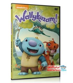 مجموعه جذاب والی کازم - wallykazam