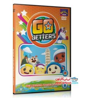 مجموعه جذاب Go Jetters