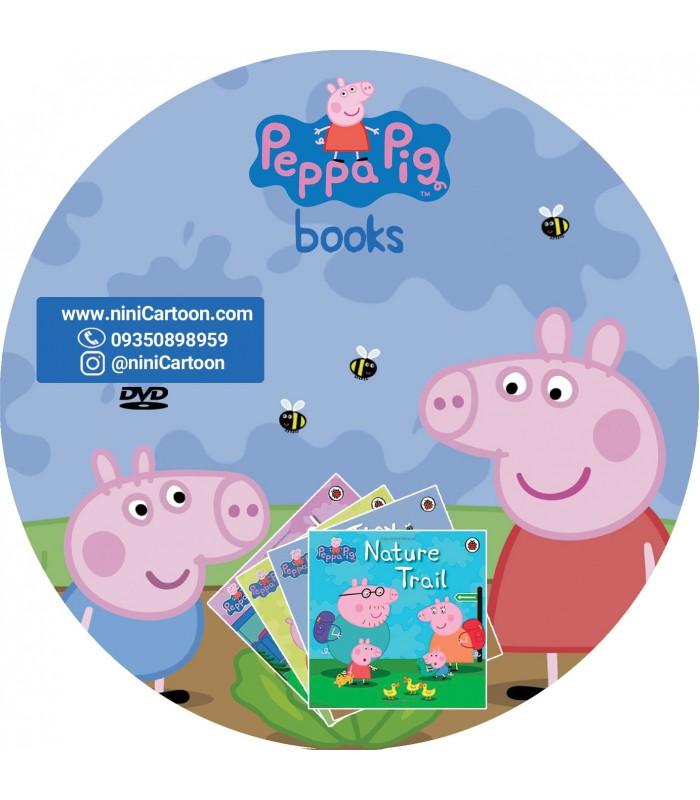 مجموعه ويدیویی و صوتی مربوط به کتاب های پپاپیگ - Peppa Pig