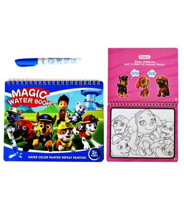 کتاب نقاشی با ماژیک جادویی - مدل سگ نگهبان - Paw Patrol Magic Water Book