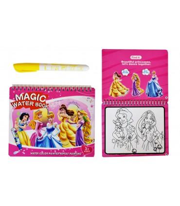 کتاب نقاشی با ماژیک جادویی - مدل پرنسس های دیزنی - Disney Princess Magic Water Book