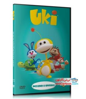 مجموعه داستانی یوکی - Uki