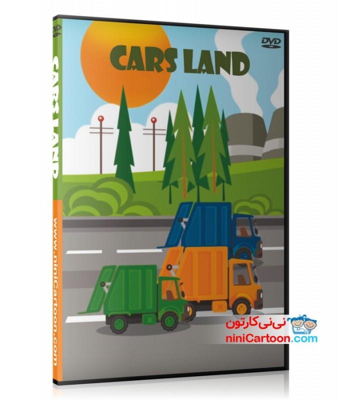 مجموعه شهر ماشين ها - Cars Land