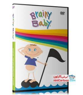 محموعه آموزشی كودک متفکر - Brainy Baby