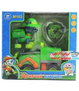 اسباب بازی سگ های نگهبان ماشین سوار مدل Paw Patrol -Rocky