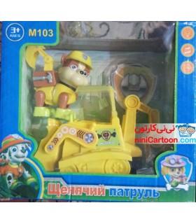 اسباب بازی سگ های نگهبان ماشین سوار مدل Paw Patrol - Rubble
