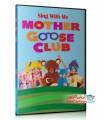مجموعه آموزشی مادرگوس کلاب - Mother Goose Club