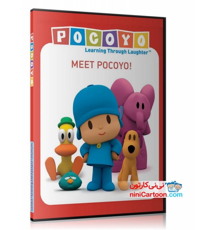 مجموعه آموزشی پوکویو فصل 1 تا 3 - Pocoyo