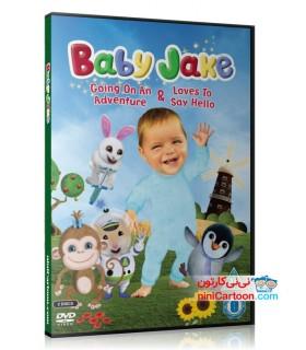 مجموعه جذاب بی بی جک - Baby Jake