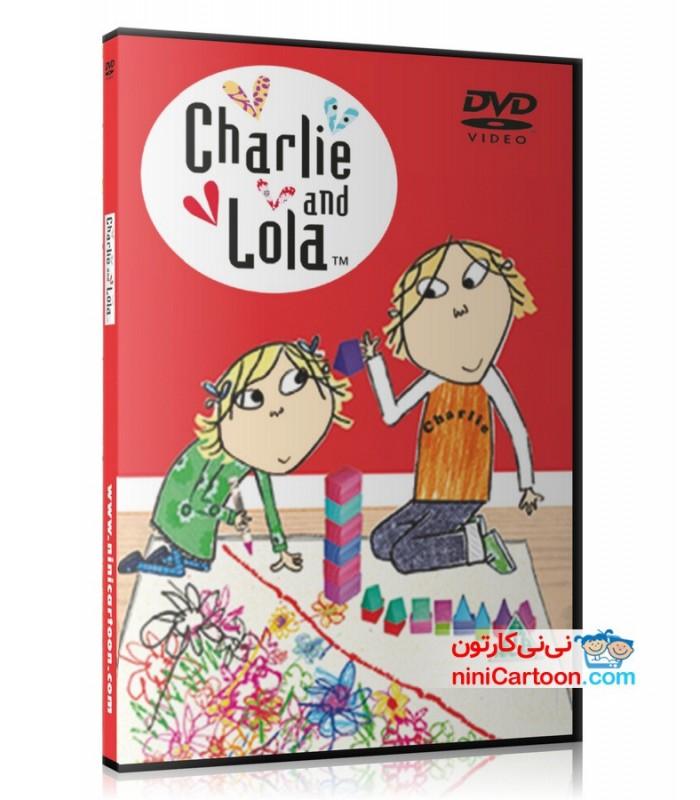 مجموعه جذاب چارلی اند لولا - Charlie And Lola