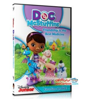 مجموعه جذاب دکترمک - Doc Mcstuffins