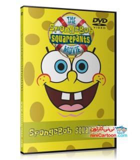 مجموعه جذاب بابااسفنجی - Spongebob