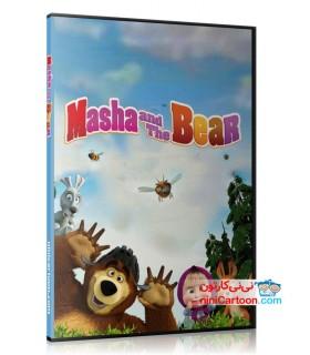 مجموعه تفریحی ماشا - Masha and Bear
