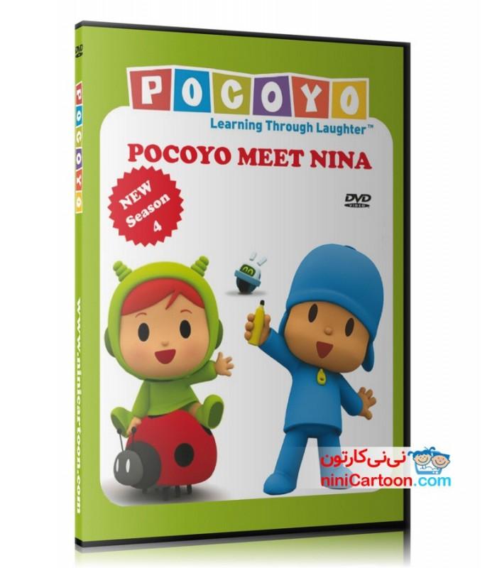 مجموعه آموزشی پوکویو فصل 4 - Pocoyo